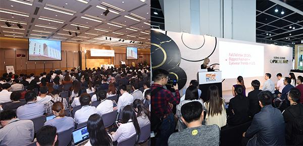 香港視光學會議(左圖), 研討會丶買家論壇(右圖)