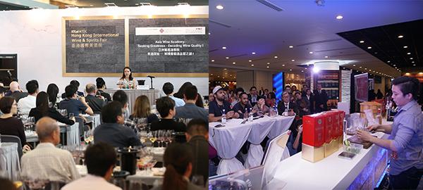 亞洲葡萄酒學院課程(左圖), 國際中國白酒雞尾酒調酒師大賽(右圖)