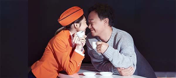 陳奕迅及林明禎