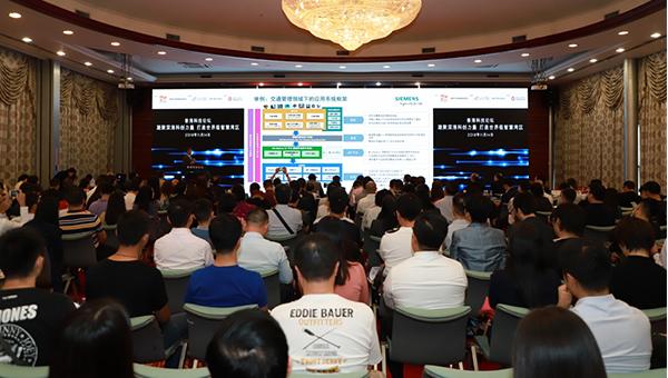 香港科技論壇