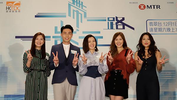 (左起)麥美恩、陸浩明、麥明詩、劉佩玥及蔚雨芯