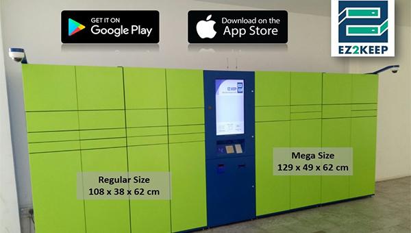 電子安全儲物櫃