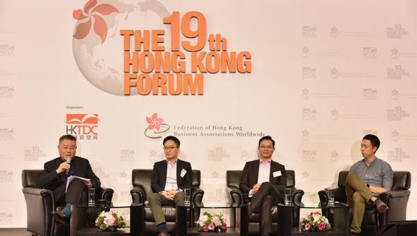 右起:王志豪, 林曉鋒, 張迅豪