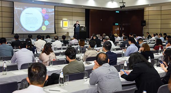 「粵港創新創業交流合作」研討會