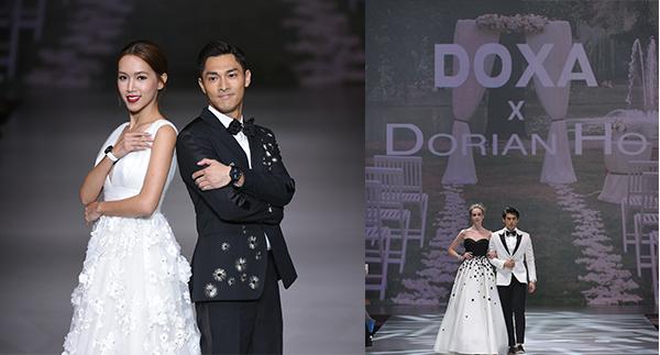 「DOXA x Dorian Ho」系列
