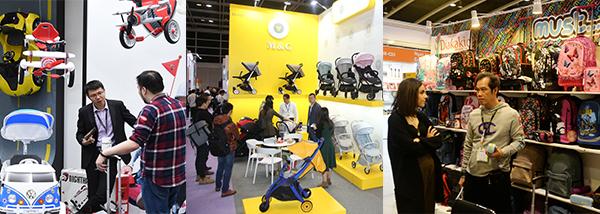 玩具展、嬰兒用品展及文具展
