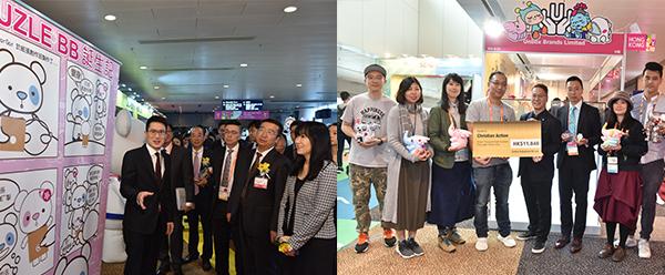 (左圖右起)方舜文、蔡家成、梁國浩. (右圖)慈善聯乘合作