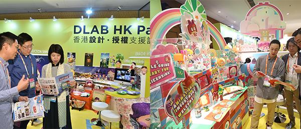 DLAB香港館