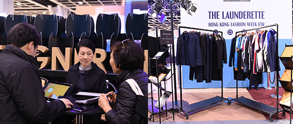 「時尚制服及工作服」展區