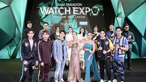 Siam Paragon Watch Expo