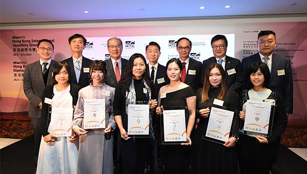 第20屆香港珠寶設計比賽