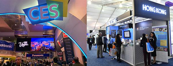拉斯維加斯消費電子展(CES)
