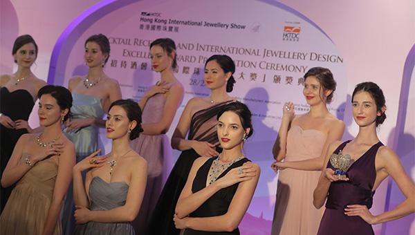 「國際珠寶設計大獎」頒獎典禮