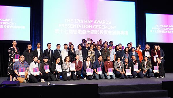 香港亞洲電影投資會