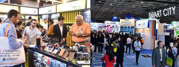 香港春季電子產品展及國際資訊科技博覽