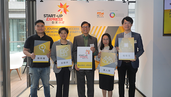 左起:蘇德政、呂淑琼、葉澤恩、李碧華、鄭文輝