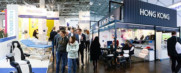 德國國際醫療器械及設備展