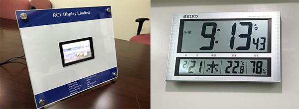 左圖:顯示屏, 右圖:電子鐘