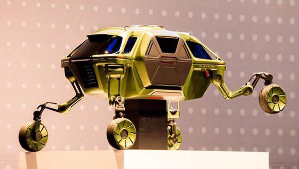 Elevate概念車