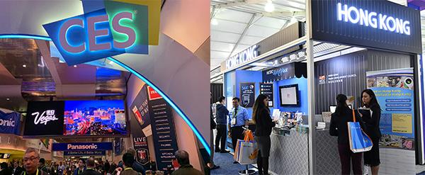 美國國際電子消費品展