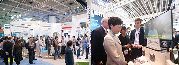 國際資訊科技博覽, 林鄭月娥