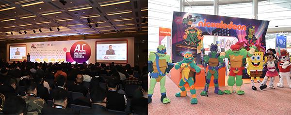 亞洲授權業會議, 香港國際授權展