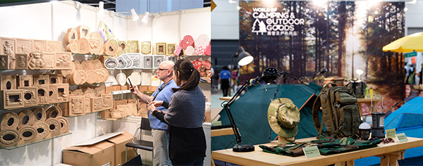 「綠色禮品」及「露營及戶外用品」展區