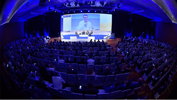 消費品論壇全球峰會