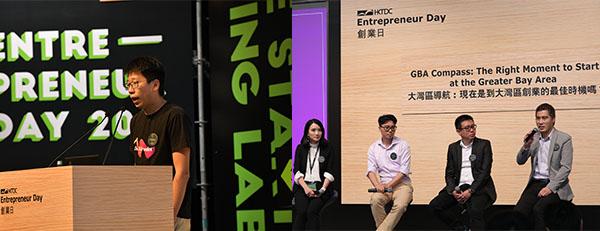 左圖:Jack Zhang, 右圖:「大灣區導航」研討會