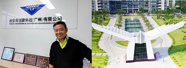 林家強, 廣州華南新材料創新園