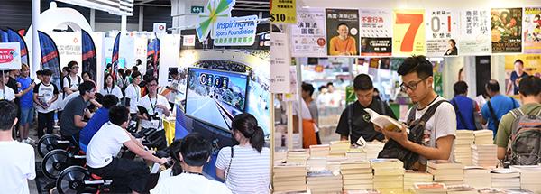 香港運動消閒博覽與香港書展