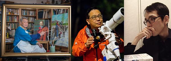 (左起)作家杜漸、李偉才和陳浩基,