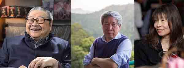 (左起)倪匡、閻連科,以及台灣作家平路