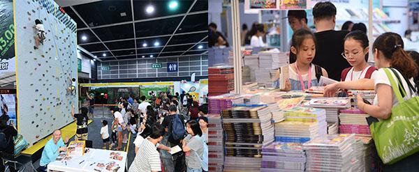 香港運動消閒博覽, 香港書展