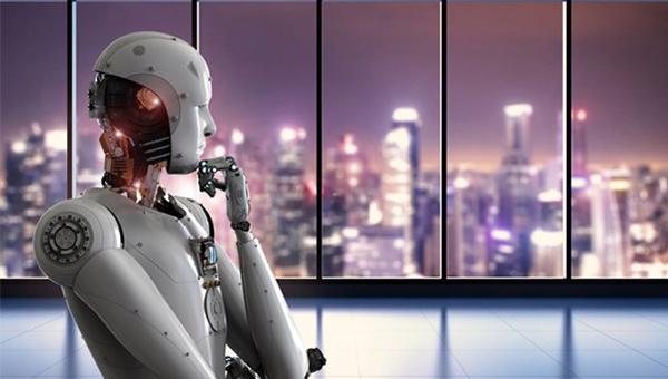 人工智能工業園