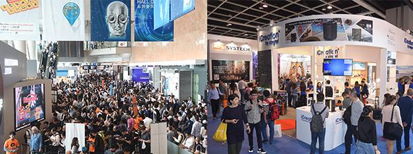 香港秋季電子產品展