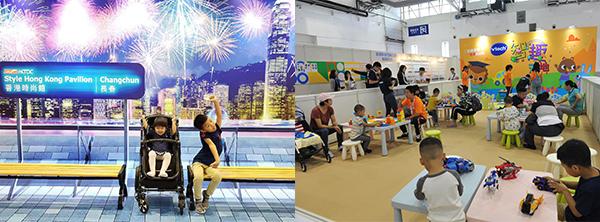 香港時尚館