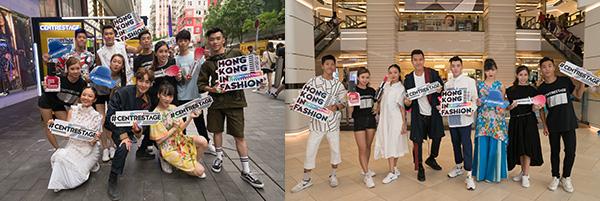 Hong Kong in Fashion