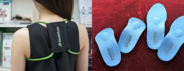 醫學矯正肩頸姿勢帶, 矯型鞋墊