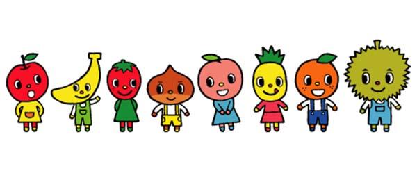 水果主題角色