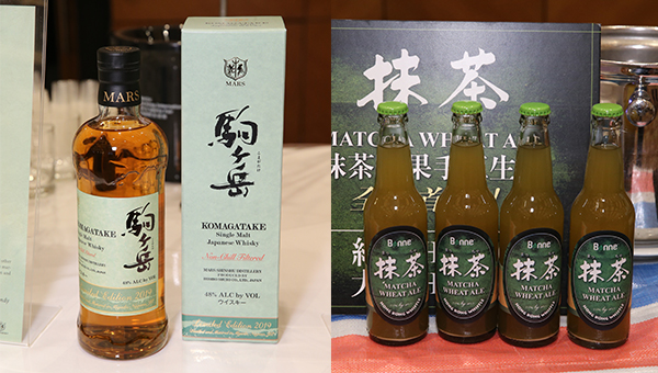 Mars Single Malt Whisky Komagatake 2019,抹茶酒