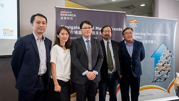 「中美貿易糾紛:生產轉移與發展內銷」研討會