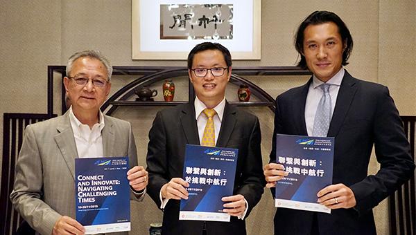 左起: 易志明,劉會平,趙式慶
