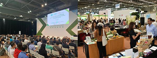 亞洲環保會議,綠色市集