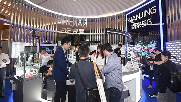 南京5G企業香港行展館