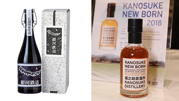 銀河鐵道,Kanosuke New Born