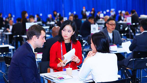 亞洲金融論壇