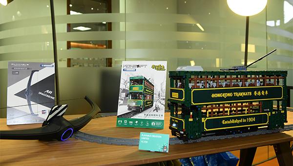 遙控積木香港電車