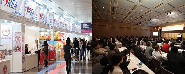 玩具展,香港玩具業會議2020