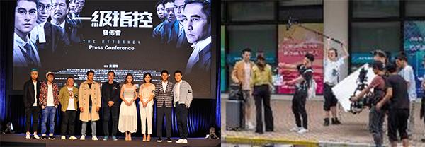 香港電影業